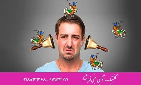 علت وزوز گوش