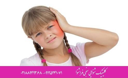 وزوز گوش کودکان