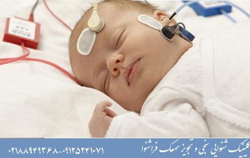 تنظیم سمعک کودکان و نوزادان