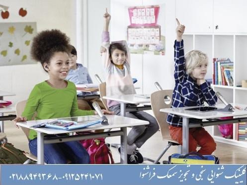 عوارض کم شنوایی در کودکان