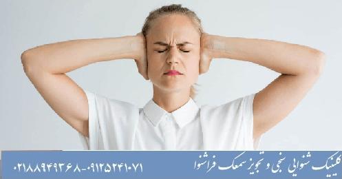 بهترین درمان وزوز گوش