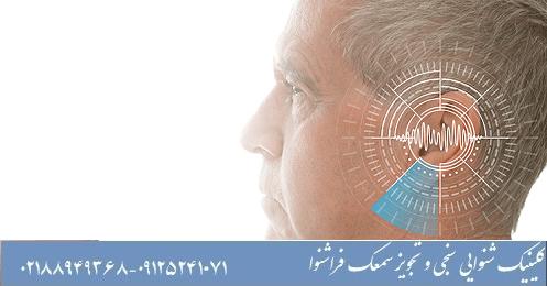 درمان وزوز گوش