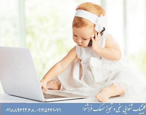 کم شنوایی کودکان