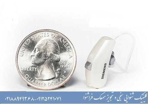 کوچکترین سمعک دنیا