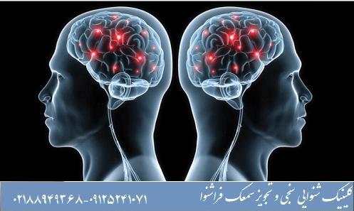 درمان وزوز گوش با ویتامین ب12