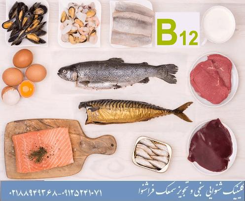 ویتامین ب 12 و وزوز گوش