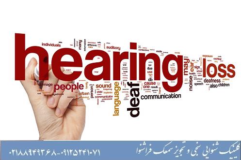 انواع کم شنوایی و پیامد آن