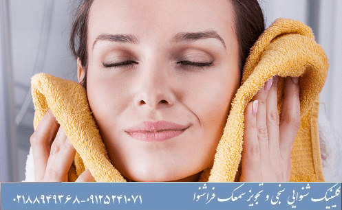 درمان خانگی درد گوش