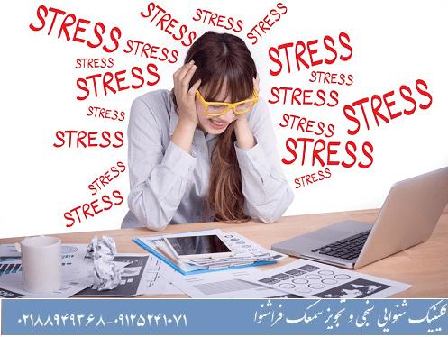 آیا استرس باعث وزوز گوش یا بدتر شدن آن می شود؟