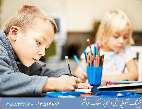 علایم بدشنوایی در کودکان
