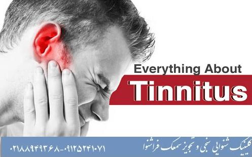 همه چیز در مورد علت و درمان وزوز گوش